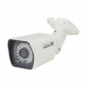 CAMERA TURBO VTX IR2130