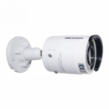 CAMERA DS-2CD2043G0-I 2.8mm