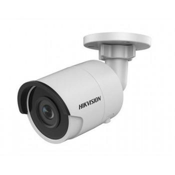 Camera video IP bullet...